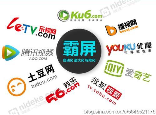 重庆全网霸屏具体好在哪里