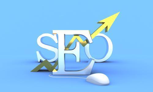 网站seo优化怎样提升内容策略