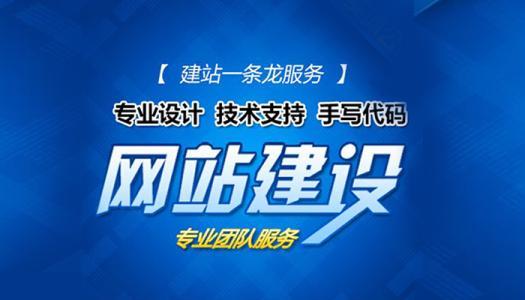 重庆网站建设如何把图片用出价值?