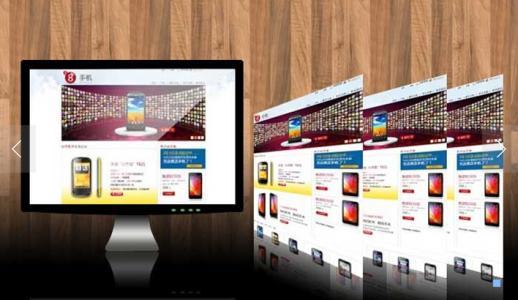 怎么利用多边形元素增加网站建设的设计感?