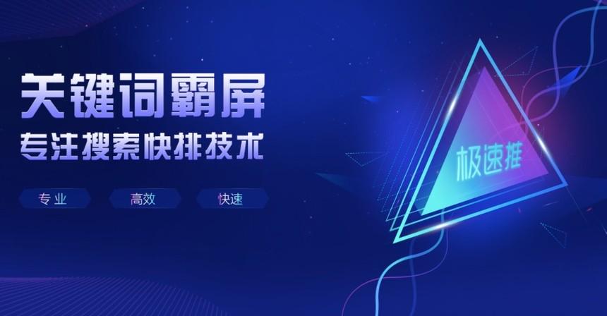 重庆全网霸屏五大引流方法
