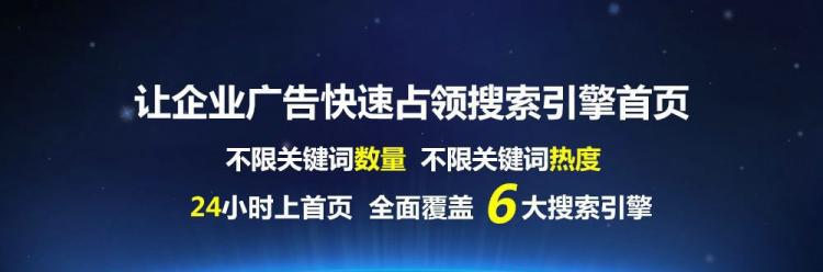 重庆全网霸屏为你开启关键词全网霸屏的新时代
