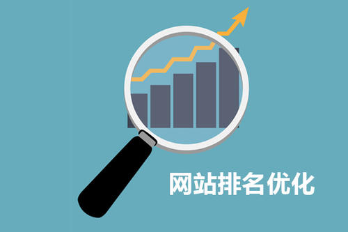 重庆网站优化告诉你新站必须做好这三点
