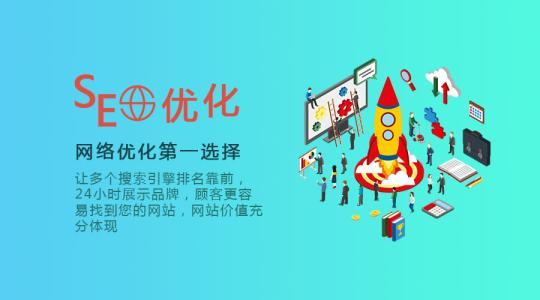 重庆网站优化我们该如何做起?