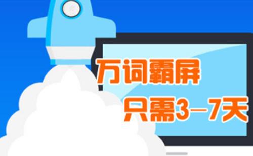 重庆全网霸屏营销告诉你如何更好的进行全网霸屏营销?