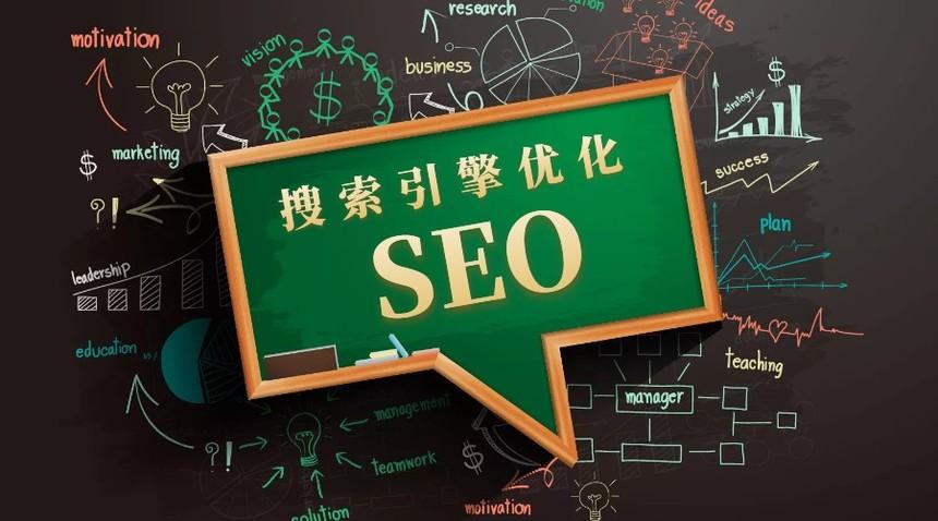 重庆网站优化告诉你栏目页被K掉的原因
