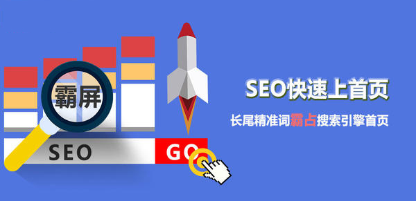 重庆全网霸屏营销为你阐述匹配度的重要性
