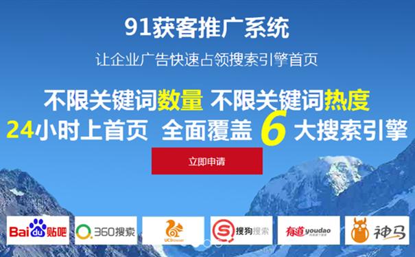 重庆全网霸屏营销告诉你为什么你的全网霸屏营销没效果?