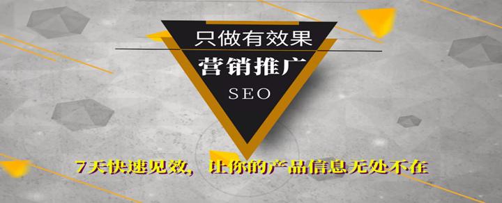重庆全网霸屏营销策划的十大关键点