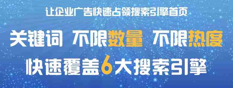 重庆全网霸屏告诉你做全网霸屏营销不可缺少的是什么?