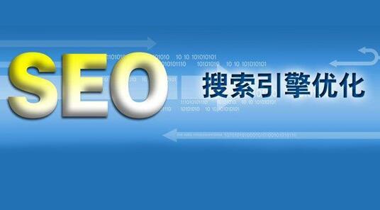 重庆网站优化给你带来白帽的三大优化方法