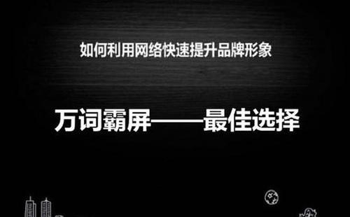 重庆全网霸屏告诉你怎样才能有效的学习全网霸屏营销?