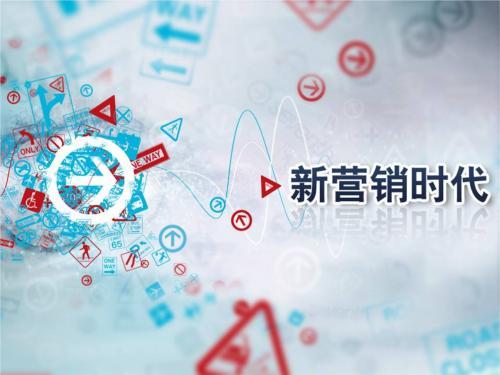 「重庆网络营销」网络营销的几大特点
