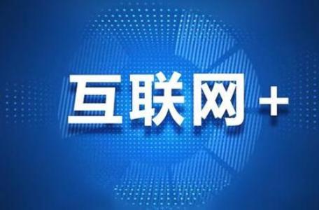 「重庆网络营销」网络营销6大策略,你知道几个?