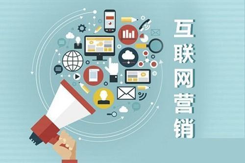 重庆网络营销告诉你如何才能做好移动端的营销推广