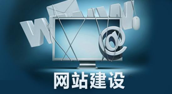 重庆网站建设告诉你细节是决定跳出率的重要因素