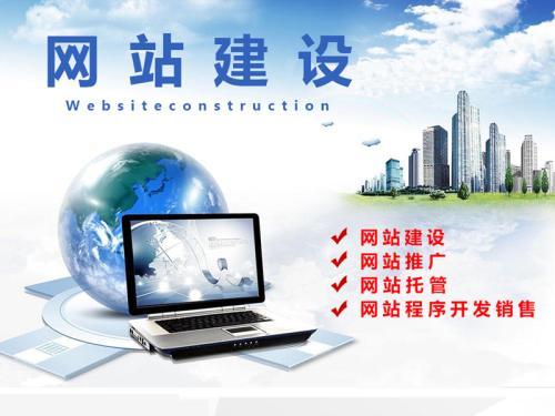 重庆网站建设告诉你网站在建设好之后该如何优化?