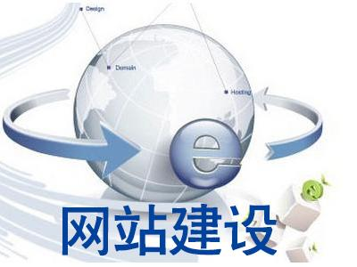 重庆网站建设告诉你如何才能做好品牌网站建设?