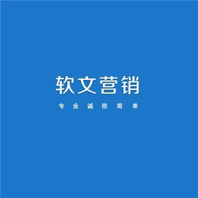 重庆网络营销告诉你怎么通过热点写出10W+的软文?