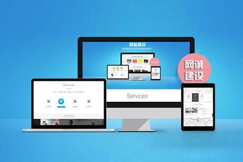 重庆网站建设告诉你八种建站风格,有没有适合你的?
