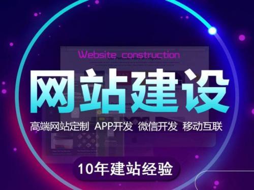 重庆网站建设告诉你那些鲜为人知的好处