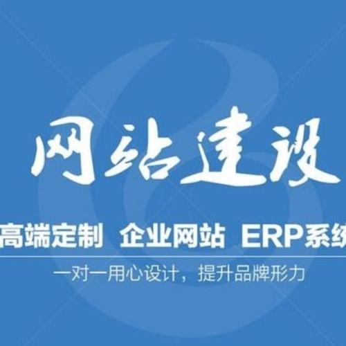 重庆网站建设告诉你增加访客的五大技巧