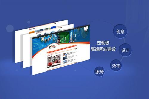 重庆网站建设告诉你五个步骤了解建站流程