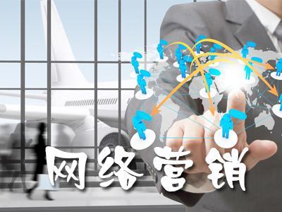 重庆网络营销告诉你如何维系和用户之间的关系?