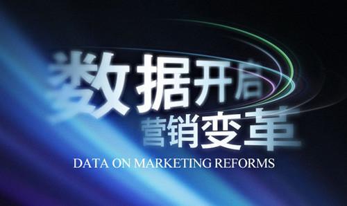 重庆网络营销告诉你如何最快找到合适自己的营销策略?