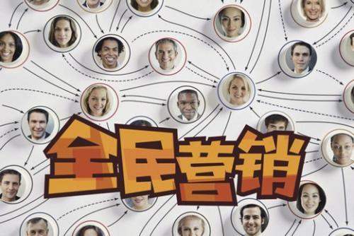 重庆网络营销告诉你五大策略营销思路