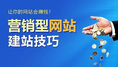 重庆网站建设告诉你想要网站瞬间打开需要注意这四点