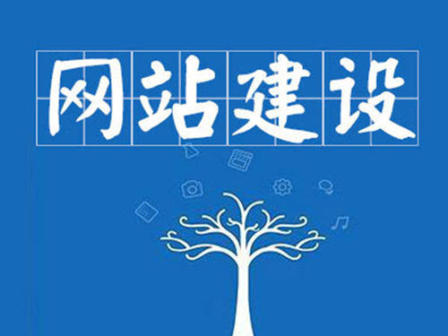 重庆网站建设告诉你建站的意义体现在什么地方?