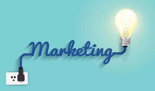 【重庆网络营销推广】企业低成本的几个营销策略