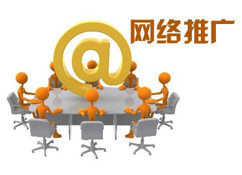【重庆网络营销推广】网络推广策划必须具备的6种思维