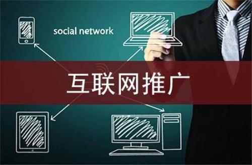 【重庆网络营销推广】企业网站必须具备的八个基本要素