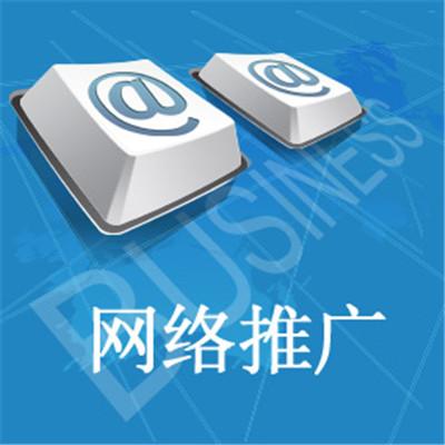 【重庆网络营销推广】无口碑、无热度、无渠道的情况下如何做好网络推广?