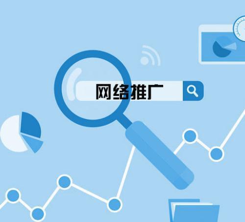 【重庆网络营销推广】为什么企业找不到合适的网络营销负责人?