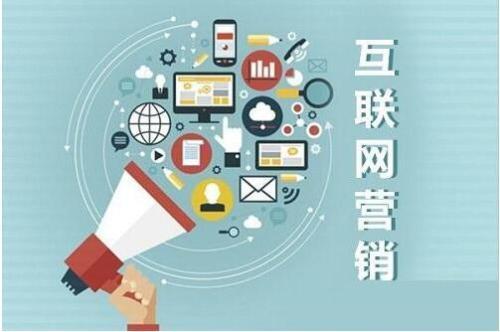 【重庆网络营销推广】现代企业该如何通过网站实现网络营销?