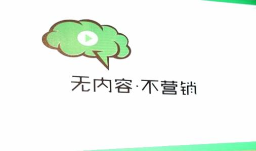 【重庆网络营销推广】内容营销时代如何将内容脱颖而出?