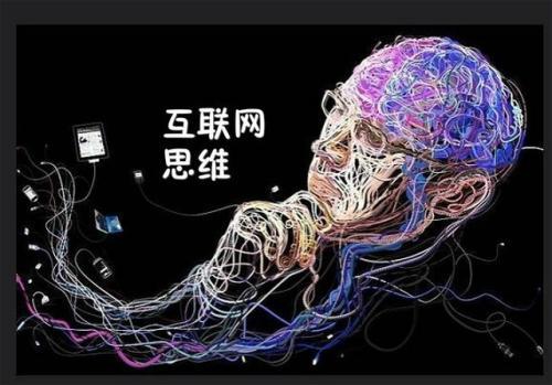 【重庆网络营销推广】这些互联网推广思路你都知道吗?