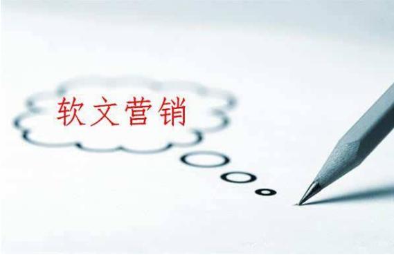 【重庆网络营销推广】知道这几种软文类型使营销效果提高两倍