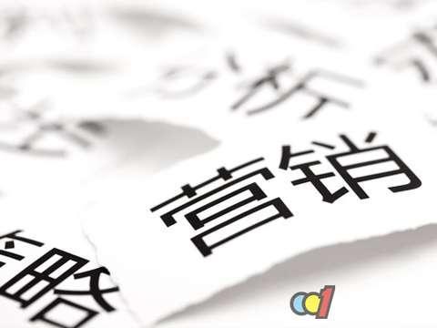 【重庆网络营销推广】学会这几个步骤轻松推广新产品