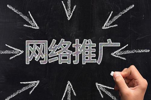 【重庆网络营销推广】5年工作经验的人给你分享几个企业网络推广模式,注意收藏!