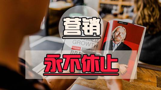 【重庆网络营销推广】如何利用消费者来完成互联网营销推广?