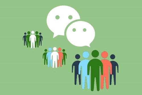 【重庆网络营销推广】为什么近年来企业越来越看中微信营销?