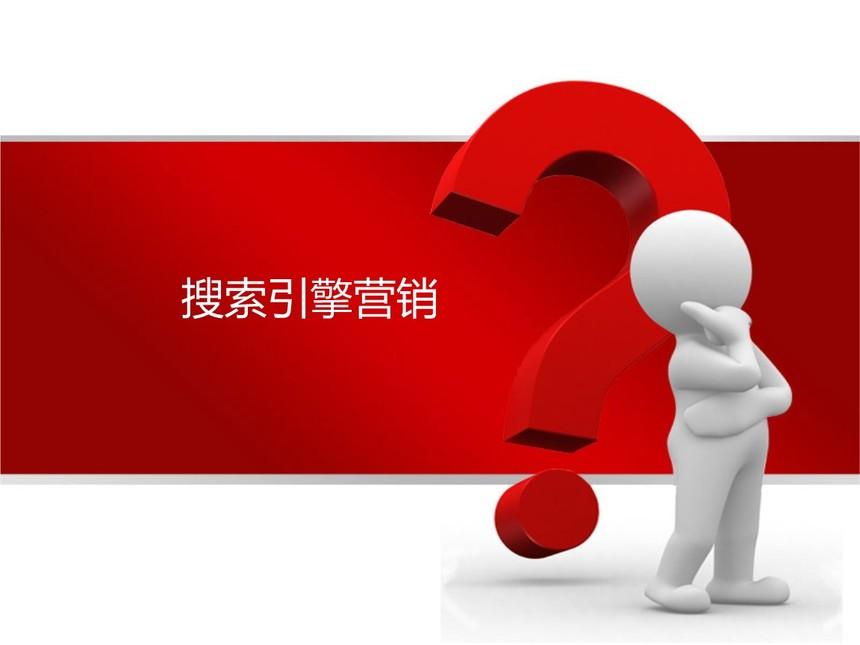 【重庆网络营销推广】被搜索引擎K的网站如何快速恢复排名?