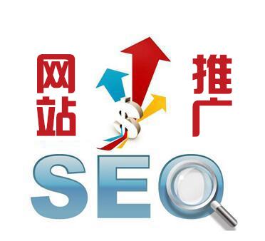 【重庆网络营销推广】了解这几种方式,网站推广不用愁