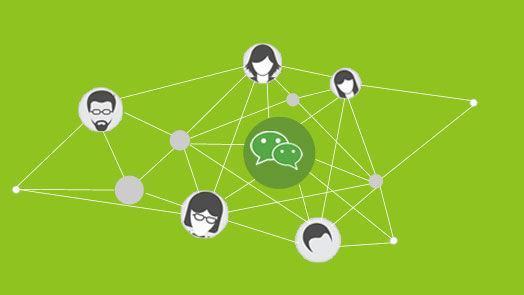 【重庆网络营销推广】微信营销的这几大优势你都清楚吗?