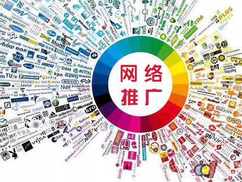 【重庆网络营销推广】企业想做好网络营销推广必须明确这三点