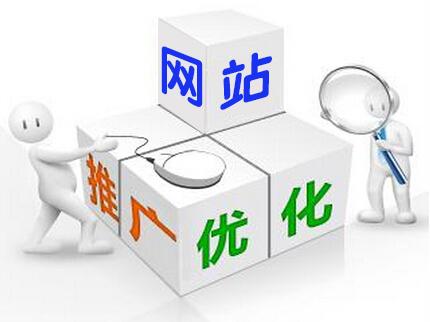 【重庆网络营销推广】揭晓企业之所以做不好网站推广的潜在原因